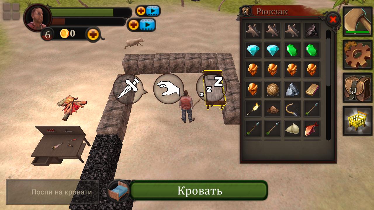 Скачать игру остров выживания на андроид прокаченную