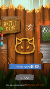 battle-camp1