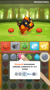 battle-camp2