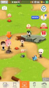battle-camp4
