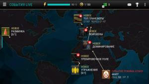 fifa-mobile-football3