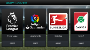 fifa-mobile-football4