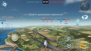 war-wings2