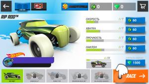 hot-wheels-race-off3