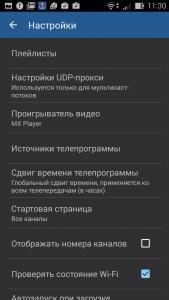 iptv-pro2