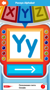 pocoyo-alphabet-free2