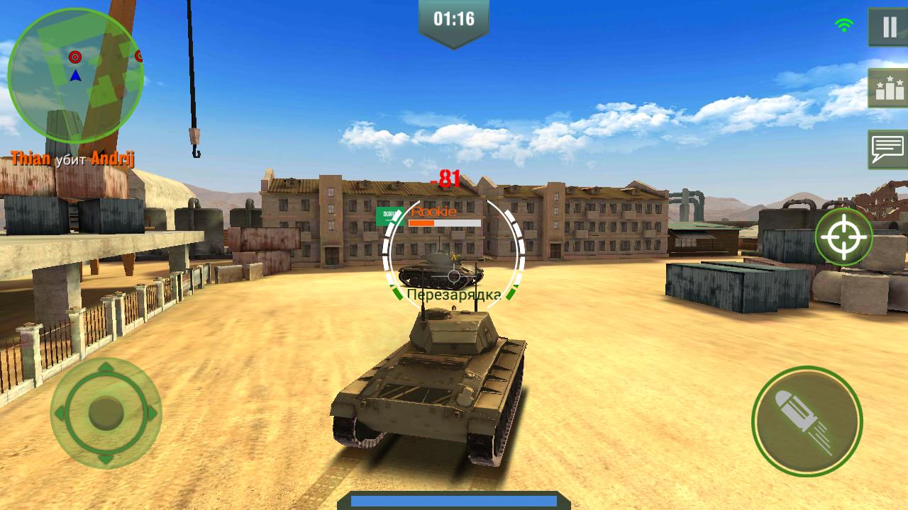 Игры танки с реальными игроками