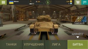 war-machines4