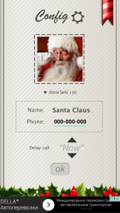 call-from-santa-prank1