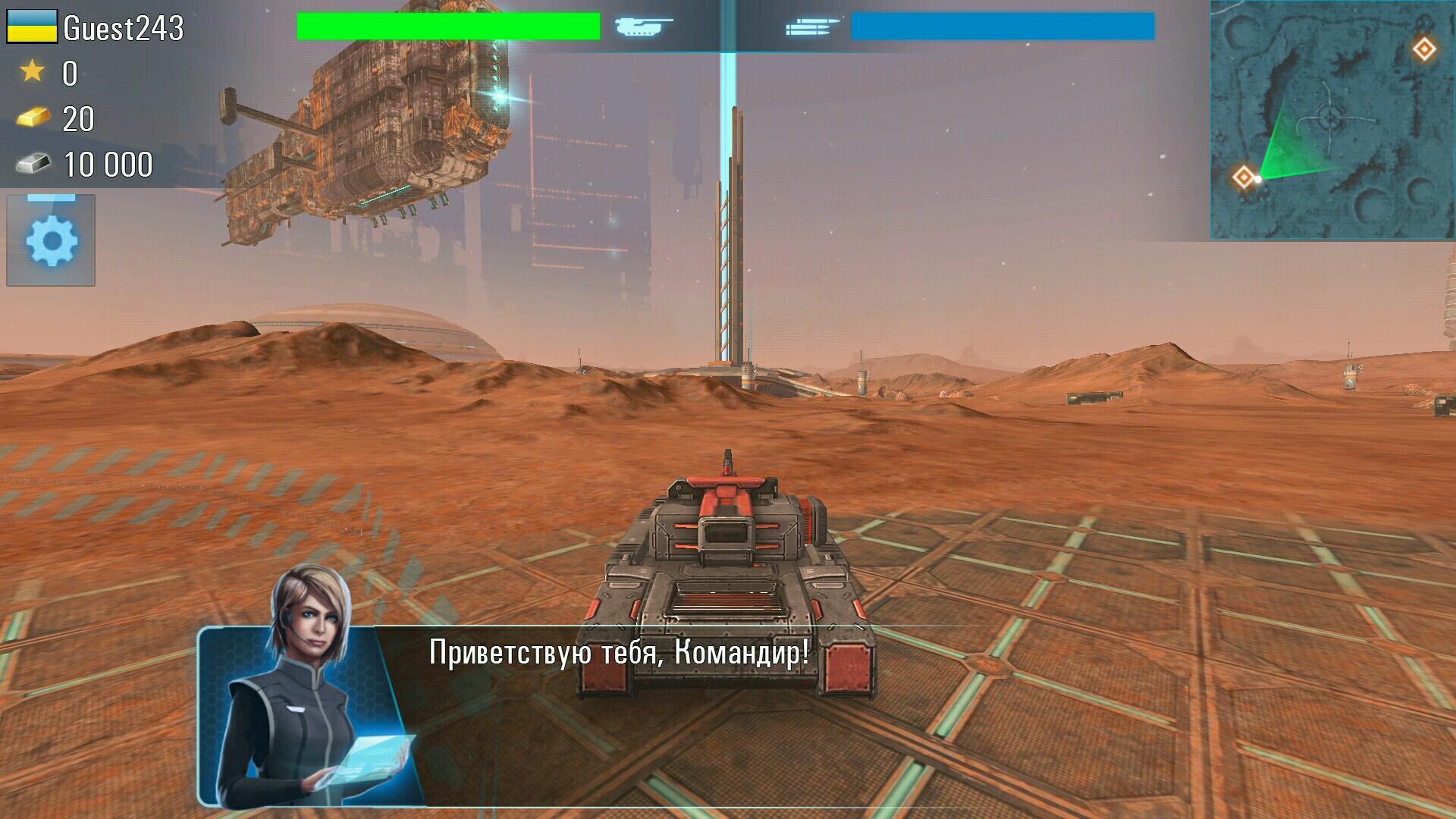 танки будущего играть онлайн