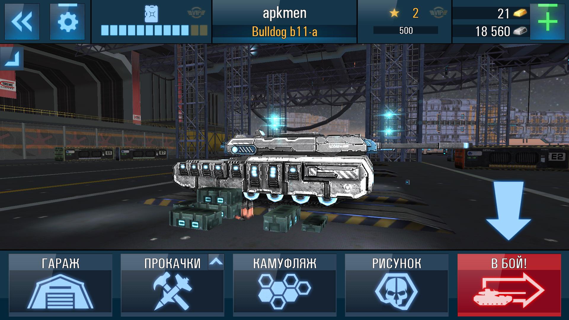 Скачать программа танки онлайн