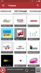 mytuner-radio-pro2
