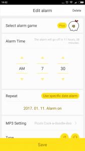 alarmmon2