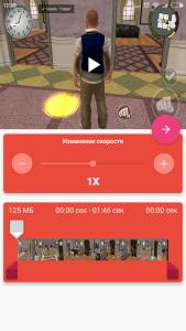 video-converter5