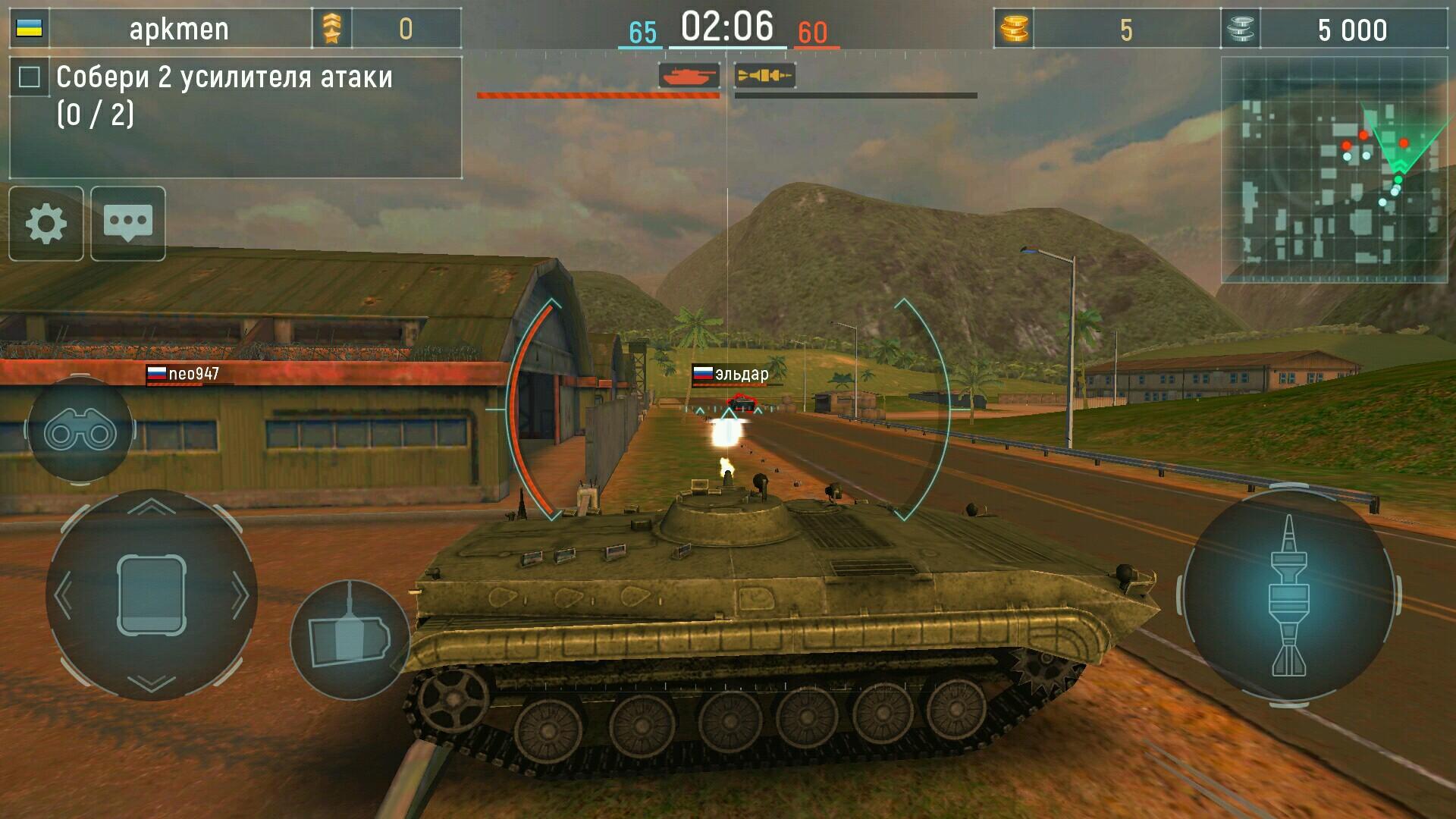 Скачать танковый симулятор для андроид