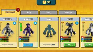 игра Super Pixel Heroes