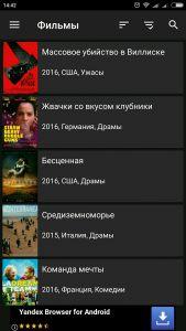 Скачать Fs Videobox Для Андроид
