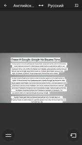 Переводчик Яндекс переводит картинку
