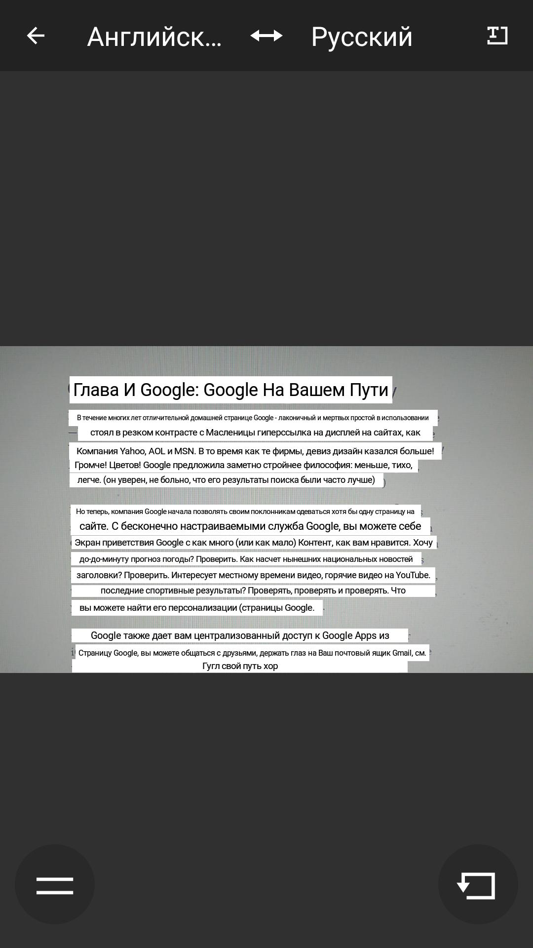 4 картинки 1 слово скачать для андроид на русском 10