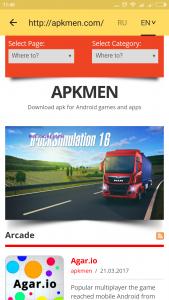 Перевод сайта apkmen.com с помощью Яндекс.Переводчик