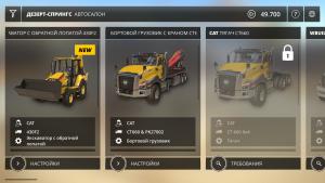 Construction Simulator 2 скачать бесплатно