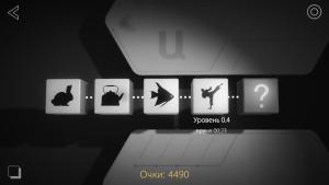 Shadowmatic версия с открытыми уровнями