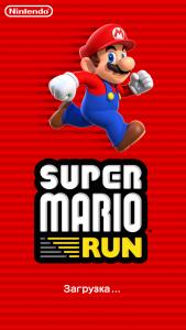 Super Mario Run скачать на андроид