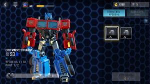 Оптимус Прайм из игры Трансформеры Закаленные в бою