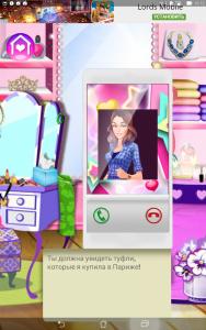 скачать Игры про любовь и свидания на андроид