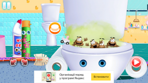 Baby Toilet Race Cleanup Fun туалетная гонка