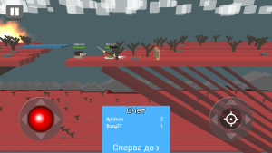 Fight Kub мультиплеерная игра