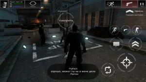 Post Brutal игра для Android