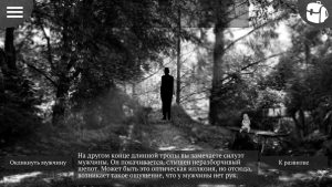 The Darkest Woods Android