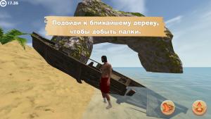 Выживание 2017 - Дикарь 2 скачать взломанную игру