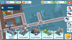 Ситимания строим город для андроид