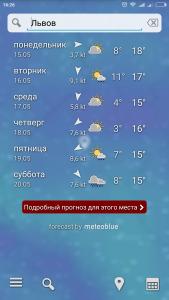 погода на карте Windy