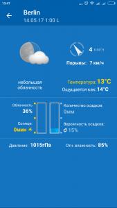 приложение WeatherPro