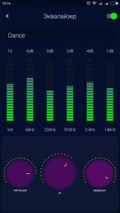 скачать бесплатно Audio Beats Pro