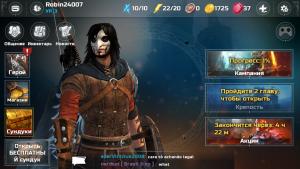 скачать Iron Blade Средневековье RPG