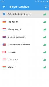 скачать VPN на андроид