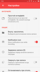 скачать screen recorder