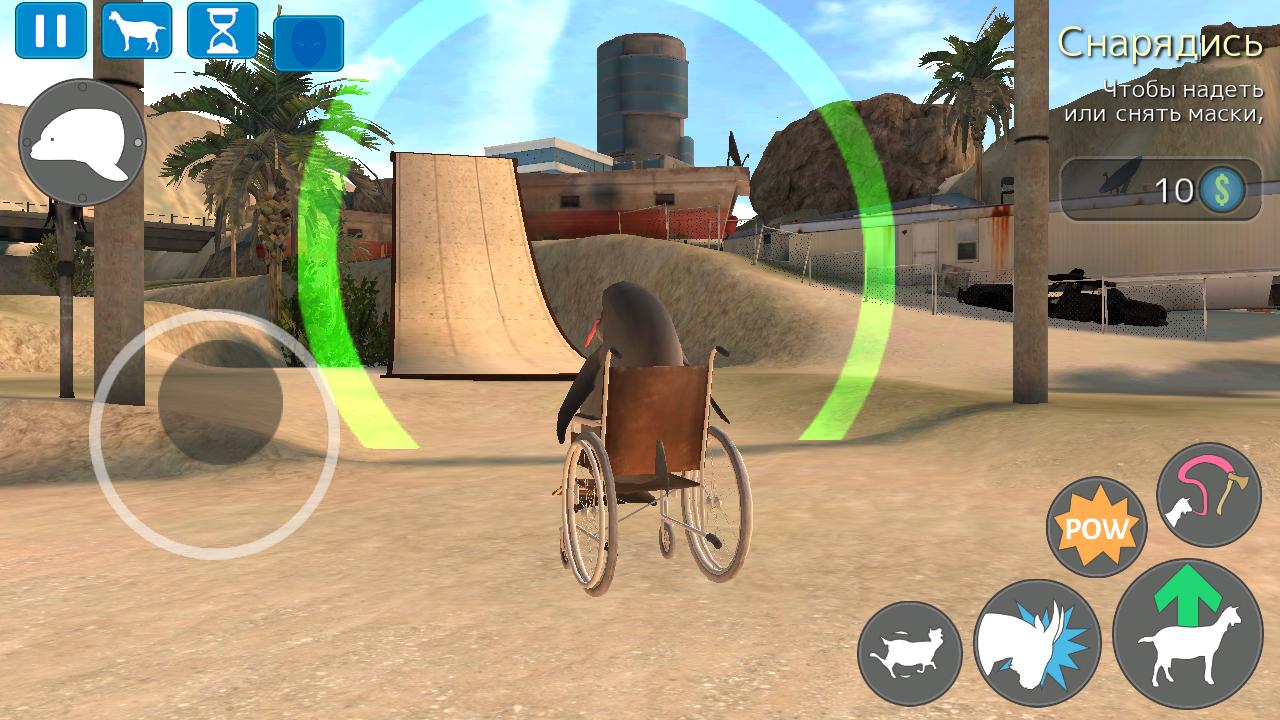 Скачать игру симулятор goat simulator