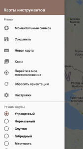 Tools for Google Maps для андроид