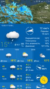 WeatherPro скачать