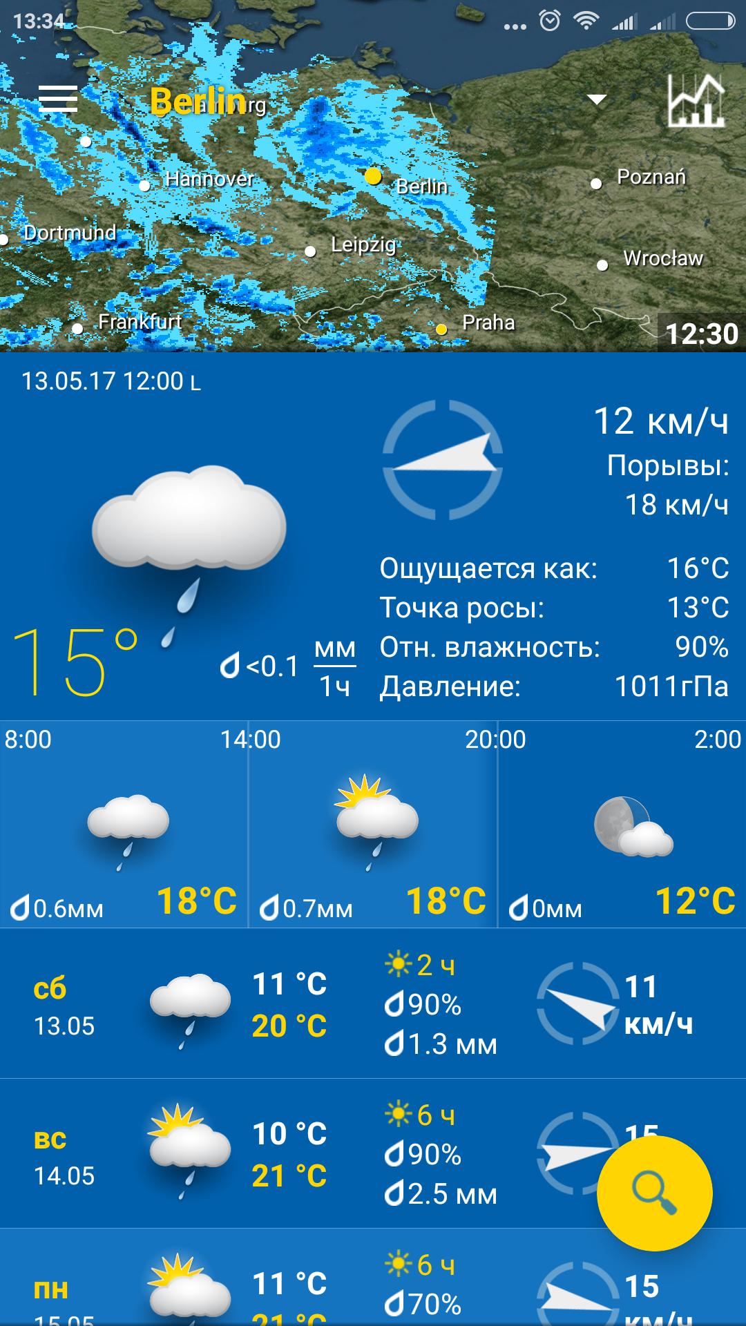 Прогноз погоды в шахтерске донецкой области на месяц