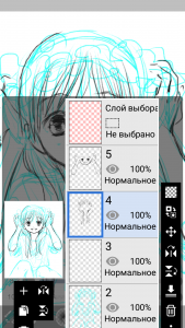 ibis Paint X для андроид