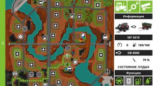 Фермер симулятор 18