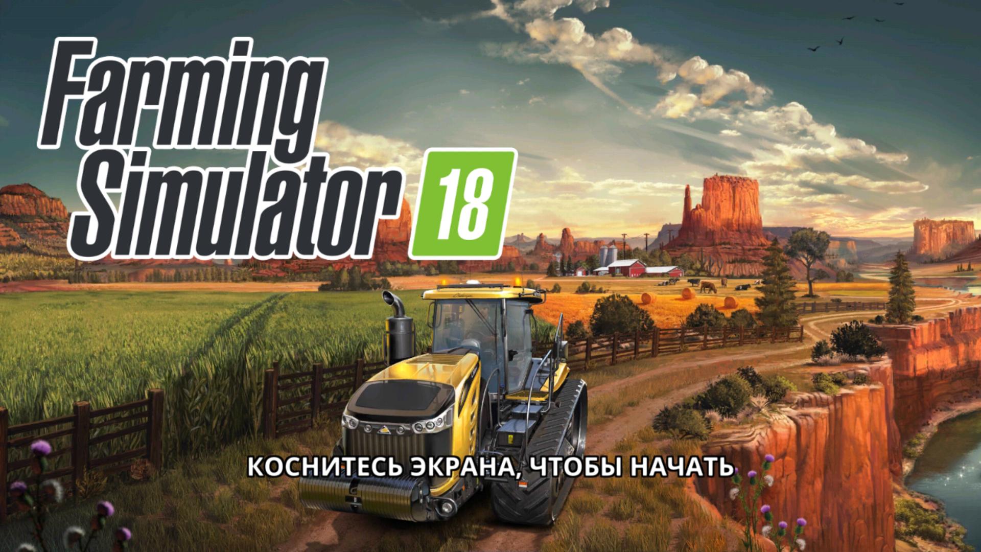 Farming-Simulator-18-Android