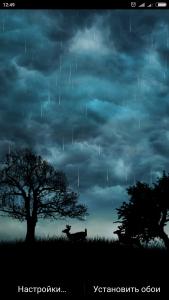Live Storm Pro Wallpaper скачать