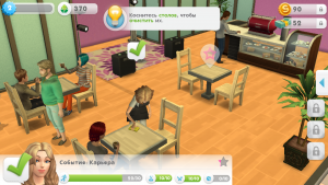 The Sims™ Mobile взлом